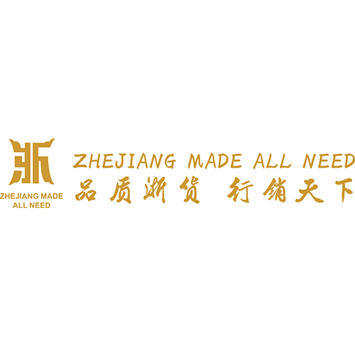 Zhejiang Made All Need