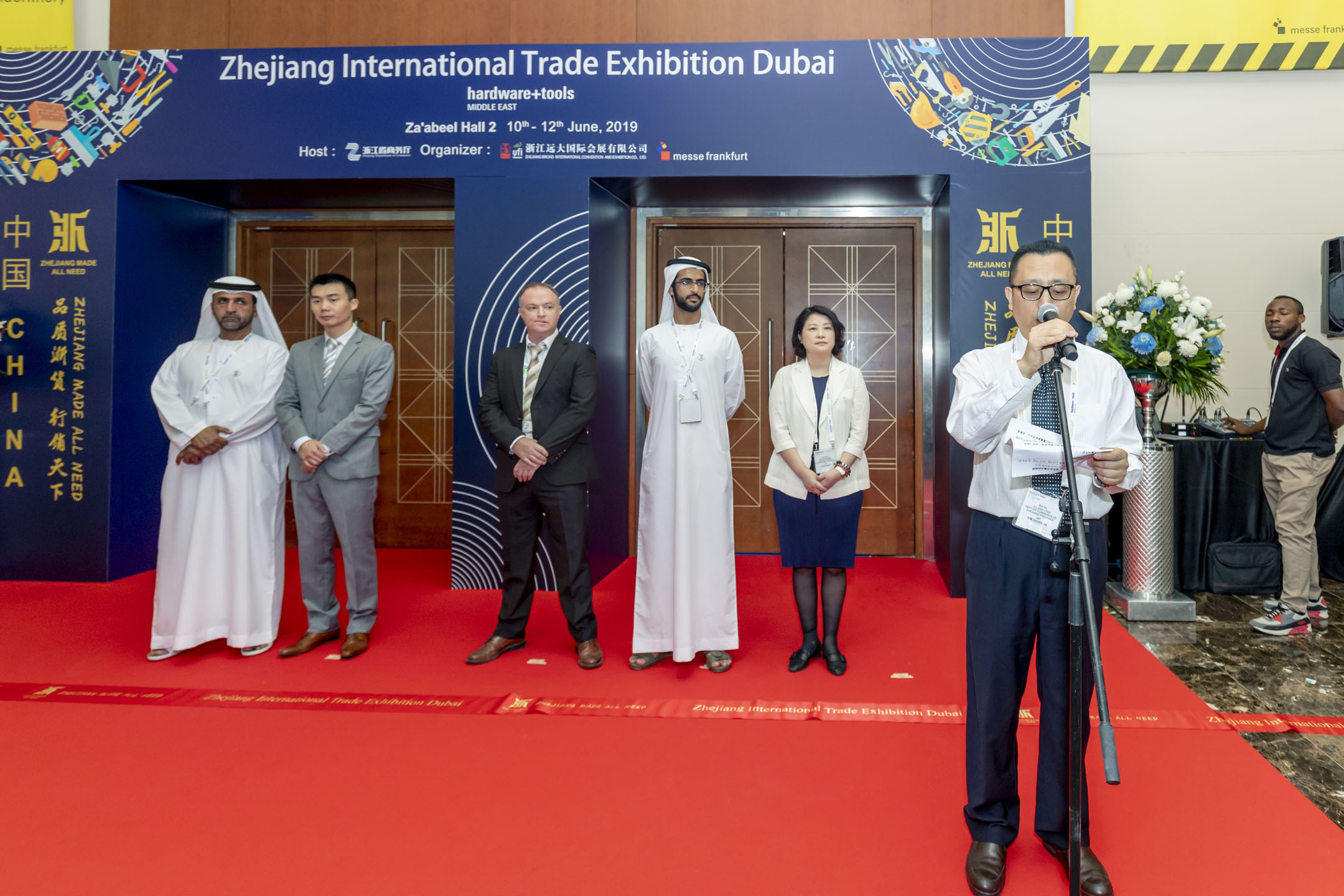 Hardware + Tools Middle East 2019 Opening